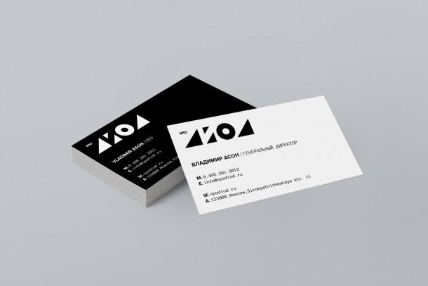 business_card-610x407
