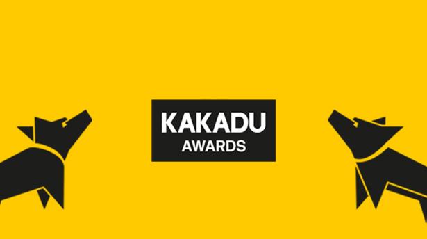 kakadu-awards-2016-mesto-gde-mozhno-najti-vdoxnovenie1